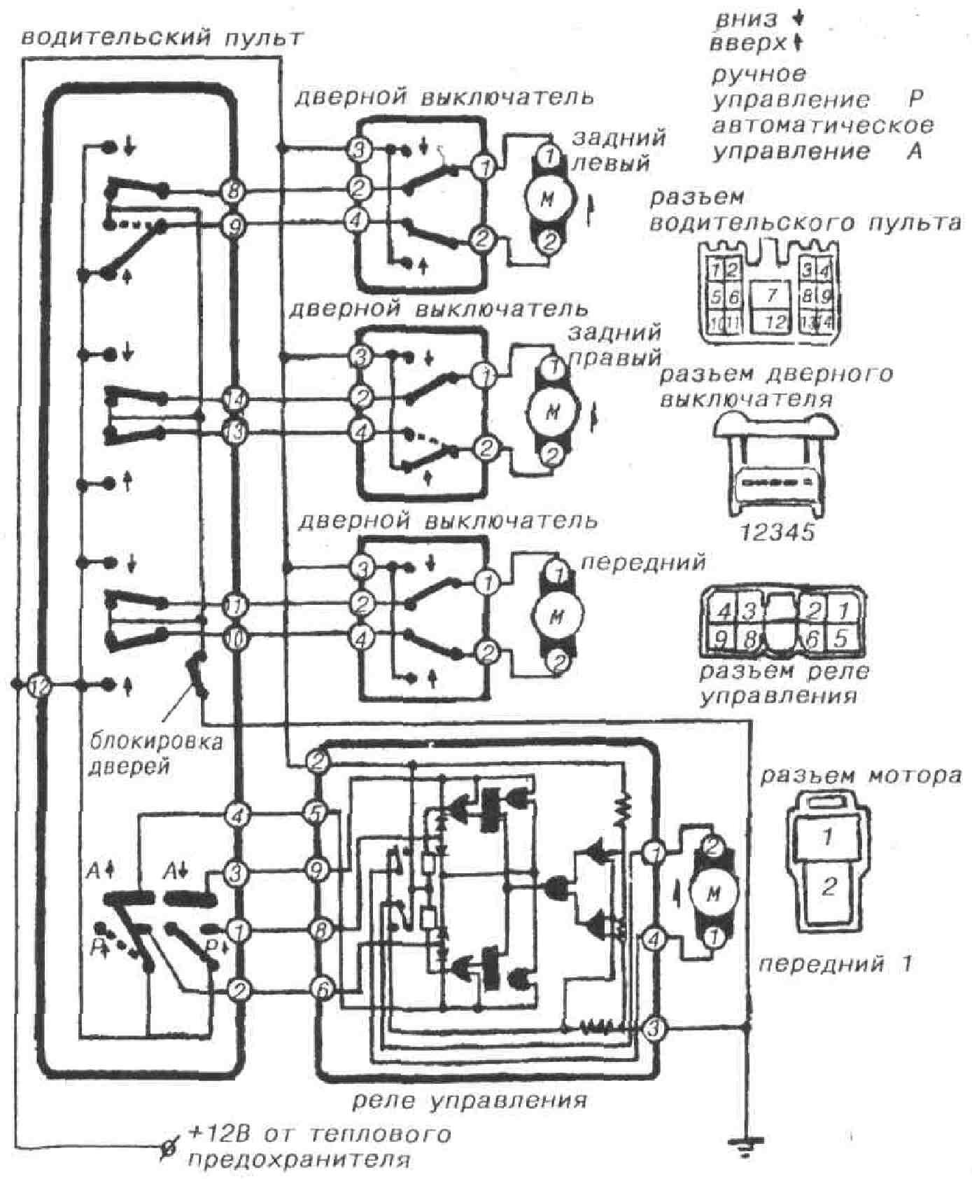 Схема подключения датчика скорости ваз 2115